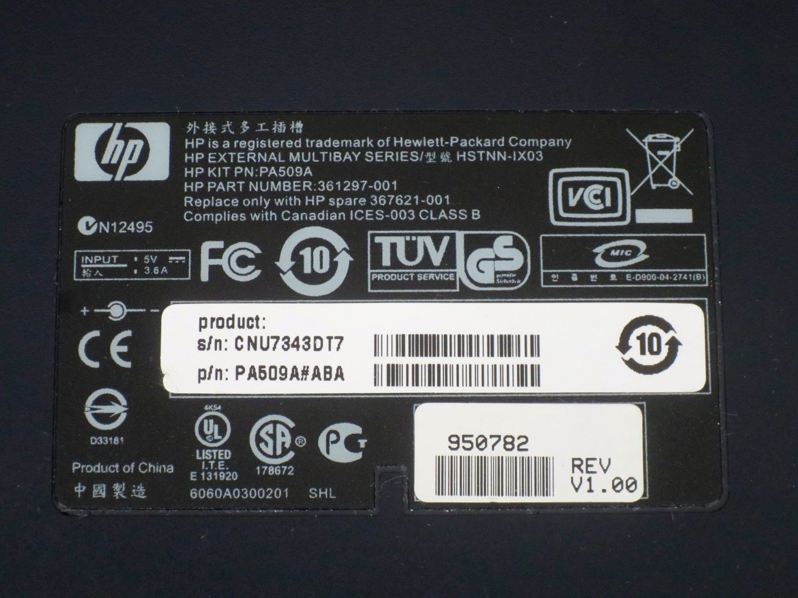 HP Tablet 2730P 2740P External USB DVD/CDRW Drive PA509A 361297-001