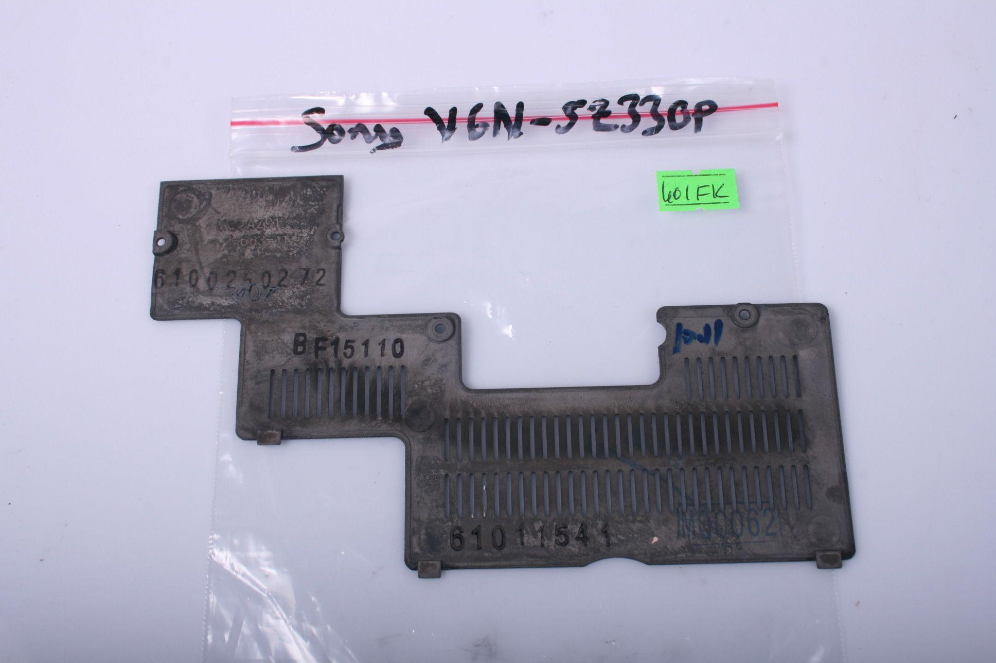 SONY Vaio VGN-SZ330 CPU Cover Door 2-663-411