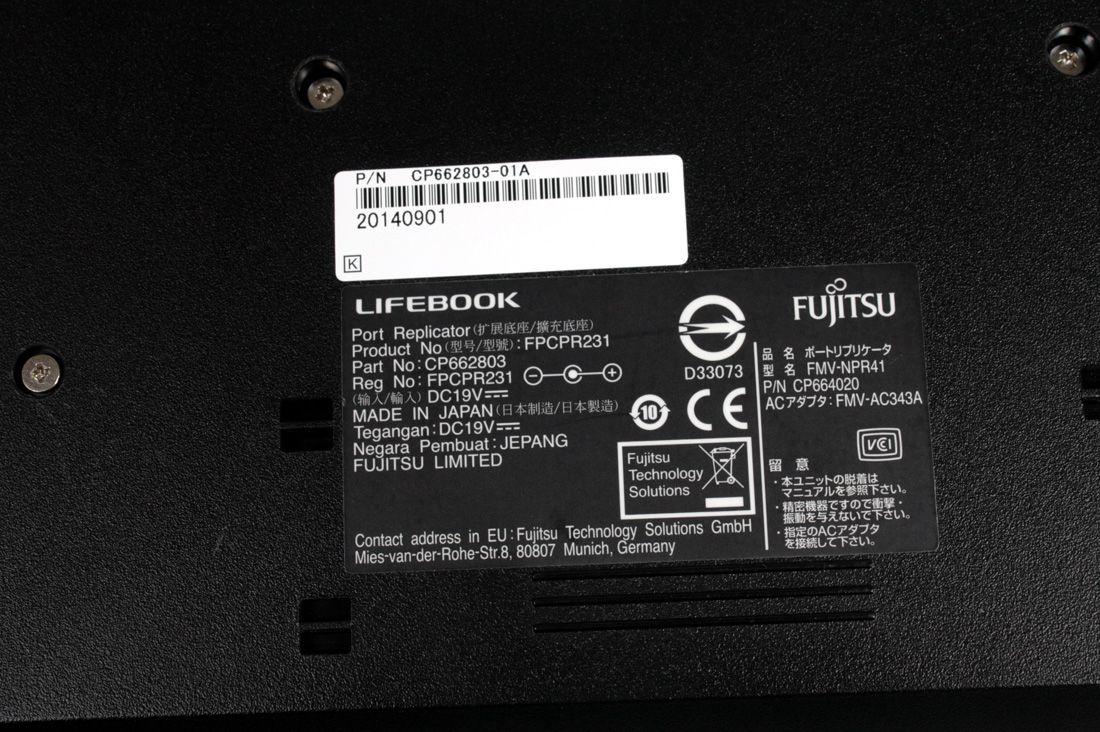 FUJITSU Lifebook E752 E751 E733 E743 E753  Dockingstation CP662803-01